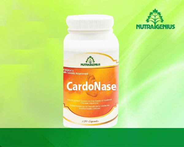 CardoNase copy